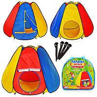 Детская палатка M 0506, фото 1