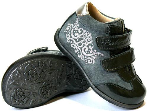 Детские брендовые ботиночки от ТМ Balducci 18-23
