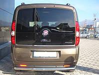 Защита заднего бампера труба Fiat Doblo nuovo 2015+