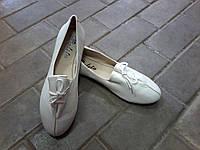 Туфли балетка Белста белые
