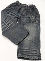 Купить детские брюки оптом по доступной цене