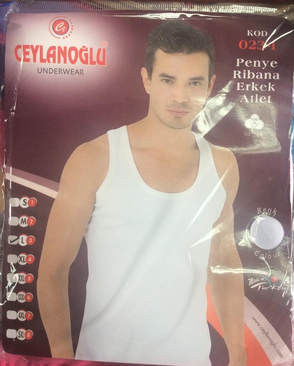 Майка белая турецкая