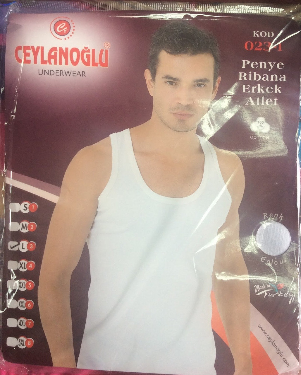 Майка біла турецька