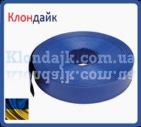 Шланг Lay Flat 2 диаметр 50мм бухта 100м