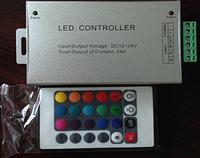 RGB Контроллер 24А IR 24 кнопки