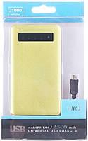 Зарядное устройство UFO USB PB-T701 4500 mAh Green