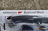 Нож Мора BushCraft Black High Carbon 10791, фото 3