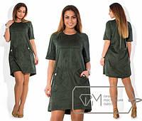 Платье женское  однотонное с карманчиками и змеечкой сзади