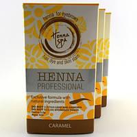 "Хна ""Henna SPА"" Caramel"