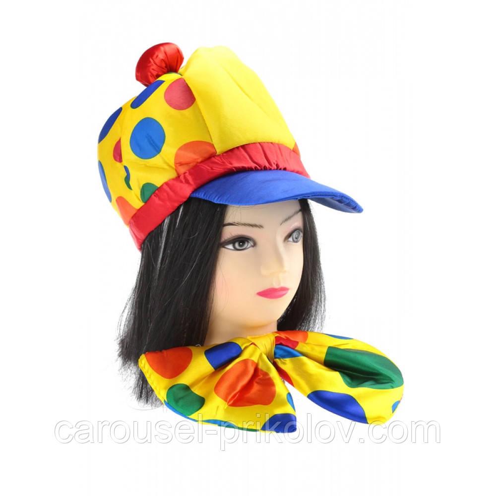 Клоунская шляпа и бант