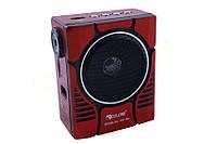 Портативный радиоприемник GOLON RX 188  *1520
