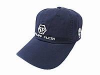 Темно-синяя бейсболка Philipp Plein (реплика)