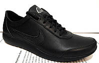 Кроссовки мужские Nike кожа натуральная черные NI0060