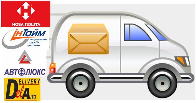Расширение способов доставки заказов