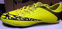 Кроссовки футбольные (бутсы, копочки, сороконожки) Nike желтые NI0052