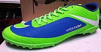 Кроссовки футбольные (бутсы, копочки, сороконожки) Nike зеленые с синим NI0055