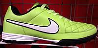 Кроссовки футбольные (бутсы, копочки, сороконожки) салатовые NI0057