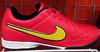 Кроссовки футбольные (бутсы, копочки, сороконожки) красные NI0058