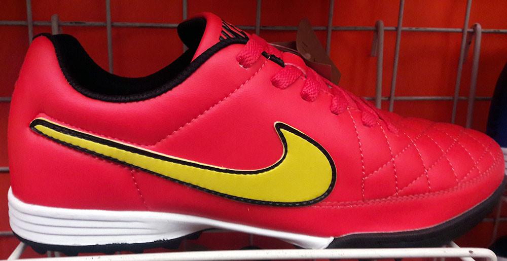 f9bdecc9 Кроссовки футбольные (бутсы, копочки, сороконожки) Nike красные NI0058 -  Обутик в Харькове