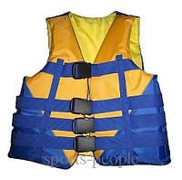 Спасательный (страховочный) жилет, удерживаемый вес 70-90 кг, разн. цвета