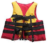 Спасательный (страховочный) жилет, удерживаемый вес 90-110 кг, разн. цвета