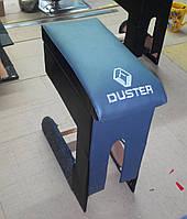 Подлокотник Рено Дастер / Renault Duster с вышивкой (цвет графит)