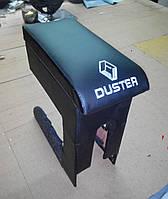 Подлокотник Рено Дастер / Renault Duster (черный с логотипом)