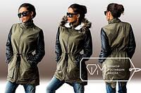 Куртка-парка 040 (070)