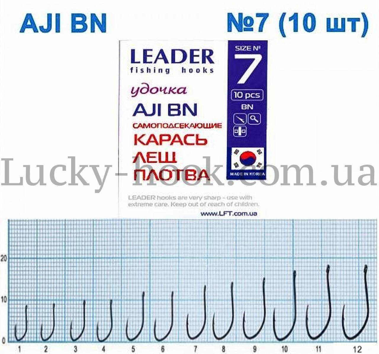 Крючок Leader удочка AJI BN самоподсекающие Карась, лещ, плотва № 7