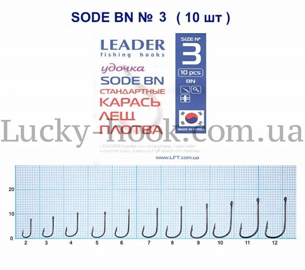 Крючок Leader Sode BN (карась,лещ,плотва) № 3