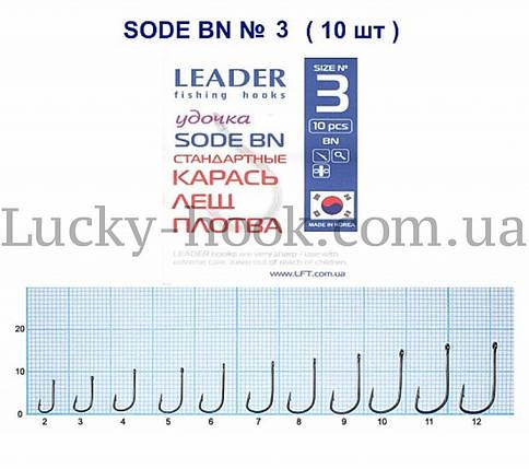 Крючок Leader Sode BN (карась,лещ,плотва) № 3, фото 2