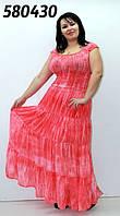 Яркое, шифоновое платье-сарафан! 48-50 р