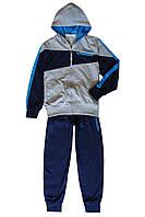 Спортивный костюм подростку; 146 размер