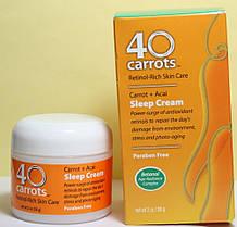 Carrot Mask (карот маск) - морквяна маска для проблемної шкіри. Ціна виробника.