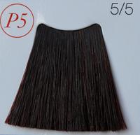 C:EHKO COLOR EXPLOSION Крем-краска для волос 60 мл 5/5 ТЕМНО-ШОКОЛАДНЫЙ ЧИЛИ