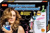 Лаборатория парфюмов ranok creative 12100020
