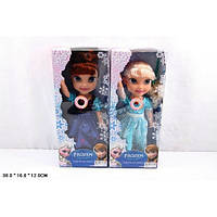Кукла Frozen 9814