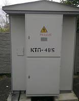 Киосковые тупиковые подстанции с кабельным вводом КТП-1к-63