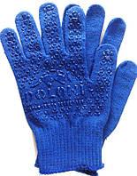 Перчатки трикотажные синие с синим ПВХ