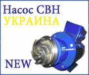 Время экономии – свободновихревые насосы производство Украина.