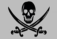 Виниловая интерьерная наклейка - Пират 2, фото 1