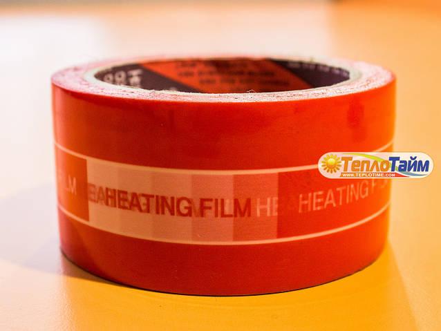 Монтажна стрічка Heat Plus, (монтажная лента)