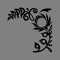 Виниловая наклейка - Узор 4, фото 1