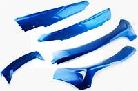 "Пластик VIPER F1, F50 нижний пара (лыжи) (синий) ""KOMATCU"""