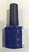 Профессиональный гель-лак ТМ YRE 175, фото 1