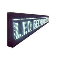 Вывеска LED Бегущая строка 200*20 cm, белая рекламная строка