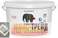 Caparol CapaTrend (Капарол ТМ Капатренд) дисперсионная краска с высокой укрывистостью. 10 л