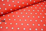 Бязь со звёздами на красном, №159, плотность 135 г/кв.м.