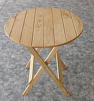 Стол складной круглый (деревянный) 65х75см