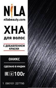 Nila хна для волос Оникс, 10 грамм